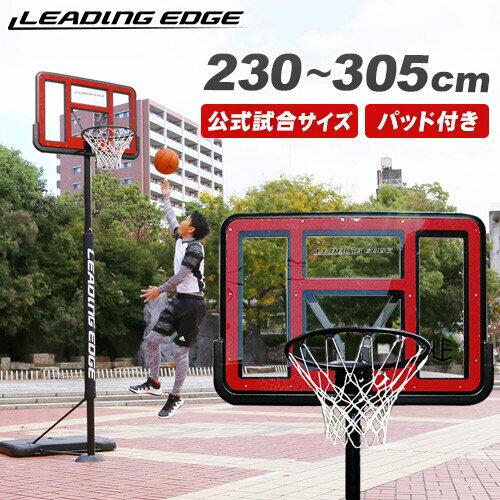 リーディングエッジ バスケットボール ゴール クリア LE-BS305R【ポリカーボネート バ...