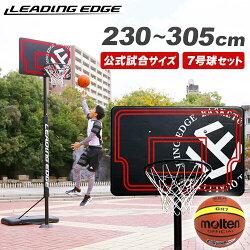 リーディングエッジバスケットボールゴールブラックボード7号球セットミニバス〜一般対応LE-BS305B【バスケットゴール3on3屋外2.3m2.6m3m305cm】【espb】