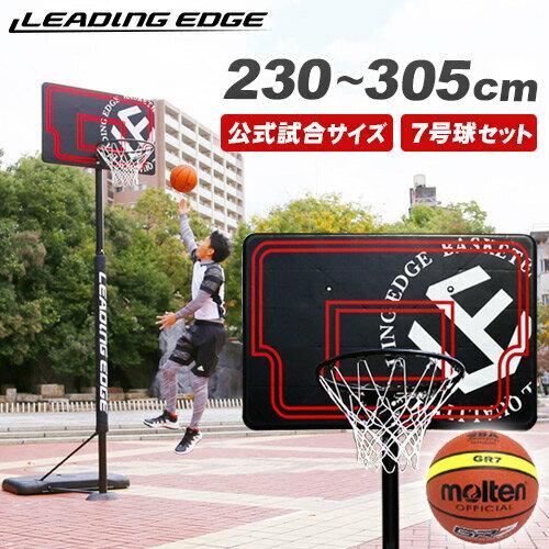 22日10:00-25日9:59迄エントリーでポイント5倍 リーディングエッジ バスケットボール ...