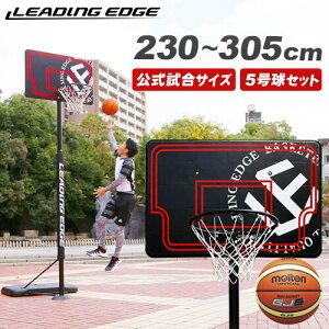 リーディング バスケットボール ブラック ミニバス バスケット プレゼント