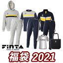 フィンタ FINTA メンズ 福袋 ジャケット+パンツ+スウェットパーカー/パンツ+ピステ/パンツ+ ...