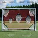 クイックプレイ QUICKPLAY 組み立て式 サッカーゴール MF2F用 ターゲットネット 3m×2m フットサル公式サイズ 2