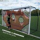 クイックプレイ QUICKPLAY 組み立て式 サッカーゴール MF2F用 ターゲットネット 3m×2m フットサル公式サイズ 3