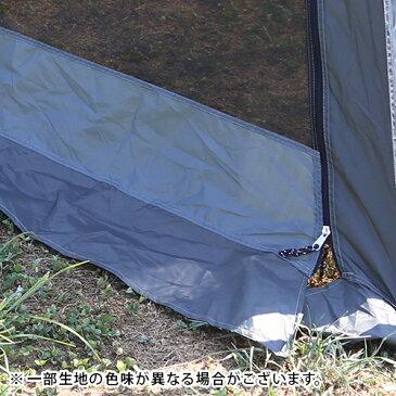 ワンタッチ スクリーンタープ 3m フルクローズ 大型 アウトドア ワンタッチタープ タープテント クイックキャンプ QC-ST300-B