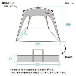 クイックキャンプQUICKCAMP×KiUワンタッチタープフラミンゴ柄QC-TP250KiUフラップ付きQC-TP250大型UVカットアウトドアビーチタープタープテント運動会BBQ用日よけ雨除け