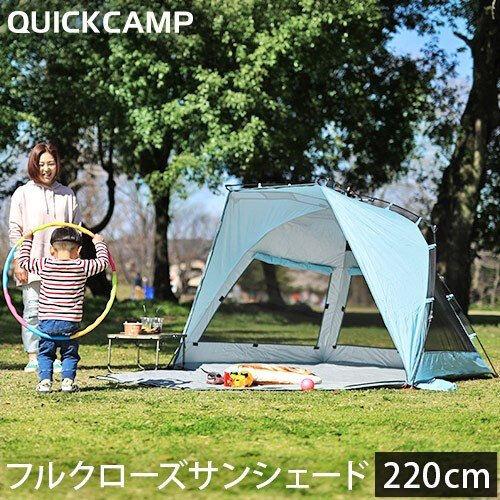 画像1: 「QUICKCAMP」と「BAYFLOW」のスペシャルコラボプロダクトを紹介!キャンプに最適