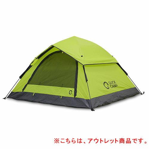 クイックキャンプ ワンタッチテント 3人用 フルクローズ サンシェードテント グリーン QC-OT210/ALOT-001