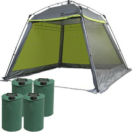 ワンタッチ スクリーンタープ 3m ウエイトセット フルクローズ アウトドア タープテント クイックキャンプ QC-ST300