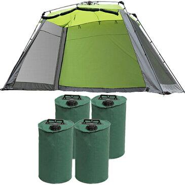 ワンタッチ ワイド スクリーンタープ 4m×2.8m ウエイトセット アウトドア タープテント クイックキャンプ QC-SS400