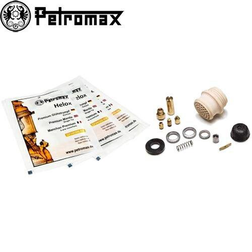 ペトロマックス Petromax HK500専用 パーツキット 12899