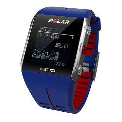 ポラールPolarV800HRGPS心拍センサー付きブルー90048947
