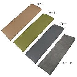 クイックキャンプQUICKCAMP車中泊マット8cm極厚シングルサイズ2枚セットグレーQC-CM8.0*2エアーインフレーターマットアウトドア用寝具