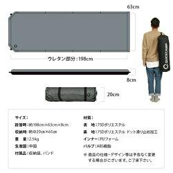 車中泊マット8cm厚手2枚セットアウトドア防災非常用自動膨張キャンピングマットクイックキャンプQC-CM8.0