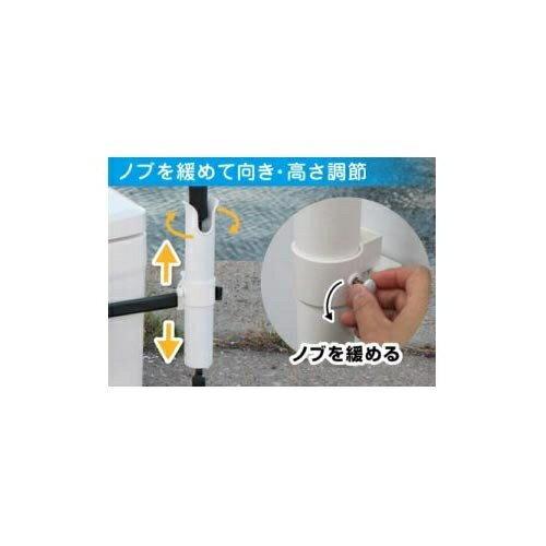 ビーエムオージャパン BMO JAPAN つりピタ/ロッドホルダーM ベース無し BM-RH45N