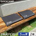 クイックキャンプ QUICKCAMP 2WAY エアクッショ...
