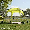 テント タープ用 ウエイトバッグ 固定バンド付き 10リットル 4個セット 注水タイプ 屋外用 テントウエイト 2