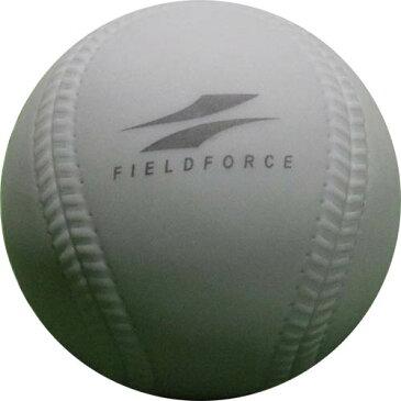 フィールドフォース Field Force インパクトパワーボールC号 C号軟式ボール約2.5個分の重さ FIMP-680C