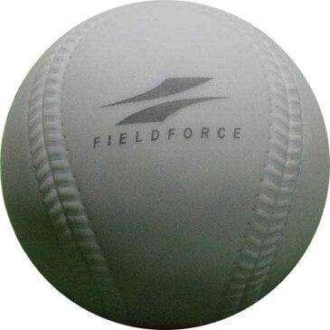 フィールドフォース Field Force インパクトパワーボールA号 A号軟式ボール約3個分の重さ FIMP-720A