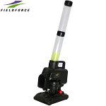 フィールドフォース(FieldForce)スピードシャトルマシンFSSM-220【野球室内バッティング打撃】
