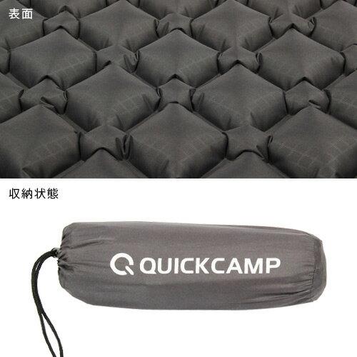 クイックキャンプ エアマット シングルサイズ 逆止弁付き 軽量 コンパクト キャンピングマット QC-AM190