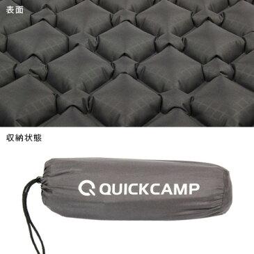 クイックキャンプ エアマット シングルサイズ 2枚セット 逆止弁付き 軽量 コンパクト キャンピングマット QC-AM190