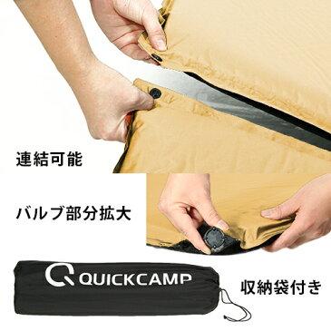 キャンピングマット 車中泊 5cm厚手 アウトドア 防災 自動膨張 インフレータブルマット ベージュ クイックキャンプ QC-CM5.0