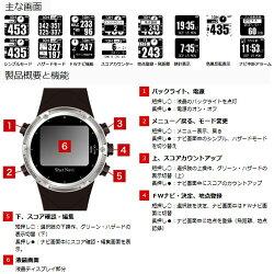 ショットナビ(SHOTNAVI)ウォッチ型GPSゴルフナビW1-FWブラック【腕時計型距離測定ナビゲーション】