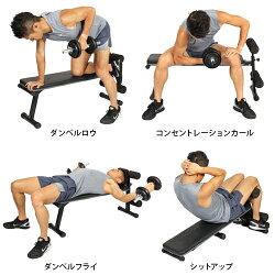 リーディングエッジマルチシットアップベンチフラットベンチ兼用腹筋台トレーニングベンチLE-B40