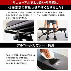 リーディングエッジマルチポジションフラットベンチインクラインデクライン対応ダンベルトレーニングベンチ折りたたみ式インクラインベンチLE-B80