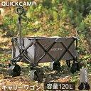 お得な5枚セット テント修復シール 修復パッチ キャンプ テントの穴や亀裂修復 蚊帳修理に かんたん 貼るだけ 簡易修復 透明修復シール SDKREP05SET