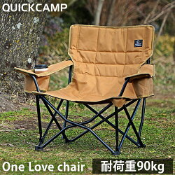 クイックキャンプQUICKCAMP収束式ローチェアOneLovechairワンラブチェアサンドQC-LFC75