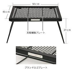 クイックキャンプONOE×QUICKCAMPアイアンメッシュテーブル別注モデルQC-ON01