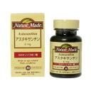 大塚製薬 ネイチャーメイド アスタキサンチン 1