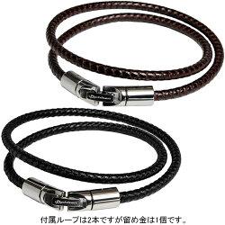 ファイテンphitenRAKUWAブレスX100レザータッチモデルTG415ブラック/ブラウンループ2本入り