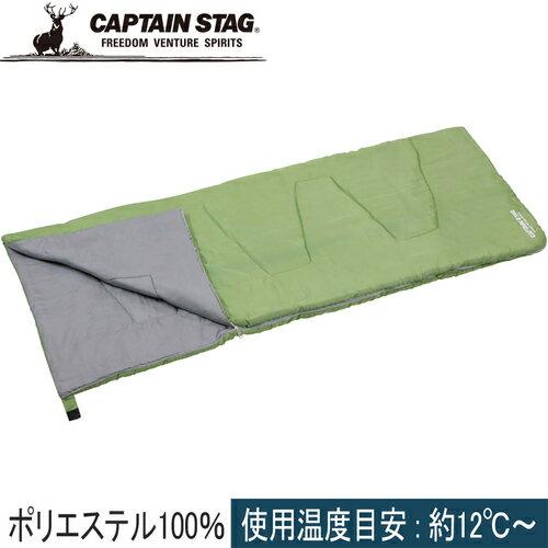 アウトドア用寝具, 寝袋・シュラフ  CAPTAINSTAG 800 UB-0005