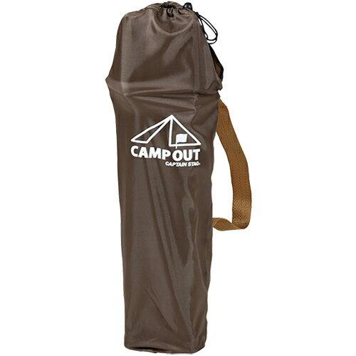 キャンプアウト CAMPOUT キャンプ コンパクトチェア カモフラージュ UC-1627