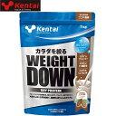 ケンタイ kentai ウエイトダウン ソイプロテイン ココア風味 1kg K1240
