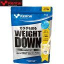 ケンタイ kentai ウエイトダウン ソイプロテイン バナナ風味 1kg K1241
