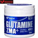 ケンタイ kentai グルタミンZMAプラス オレンジ風味 K5109
