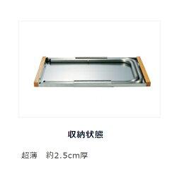 ユニフレーム(UNIFLAME)焚き火テーブル682104【テーブル】