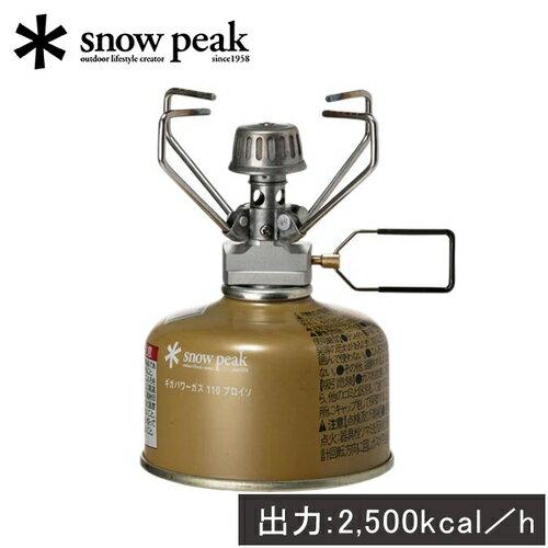 バーべキュー・クッキング用品, キャンプ用バーナー  snowpeak GS-100R2