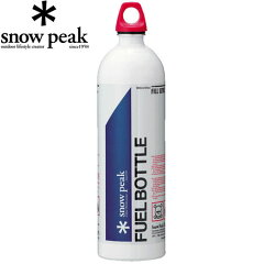 snowpeak(スノーピーク) フューエルボトル 780ML キャップ付き GP-016 【燃料ボトル】【keywo...