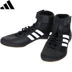 アディダス adidas レスリングシューズ HVC WRESTLING SHOES コアブラック/ホワイト/アイロンメット KDO02 AQ3325 メンズ