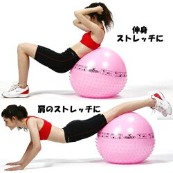 KAWASE(カワセ)ハーフイボヨガボール55IMC-36【バランスボール/ジムボール】