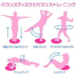 eSPORTSバランストレーニングセットESBT-02マリンブルー【バランスディスク/インナーマッスル/ゴルフ/体幹強化】