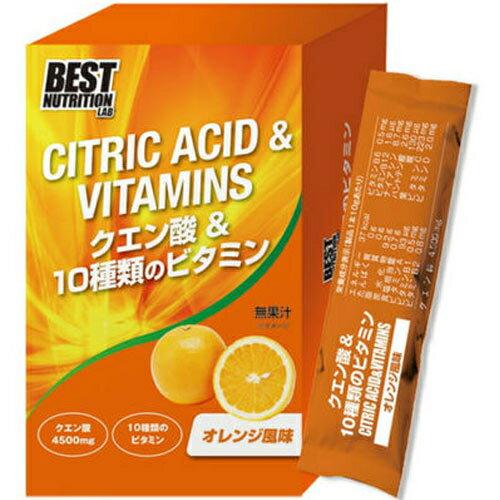 BEST NUTRITION LAB ベストニュートリションラボ クエン酸パウダー 10g×14本 オレンジ風味 B9120画像