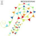 エコフラッグ DOD リサイクル...
