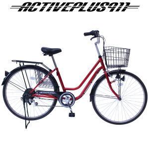 メーカー直送 ノーパンク自転車 ACTIVEPLUS911 26インチ軽快車6段ギア...
