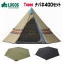 【24時間限定】LOGOS Tepee ナバホ400セット 71809510
