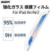 iPadAir2�ե���६�饹��iPadAir�ե���६�饹��ESR�վ��ݸ�����饹�ե�������9H��ˢ�ɻ����ɻ߹�Ʃ����Ķ��iPadAir/Air2�б�